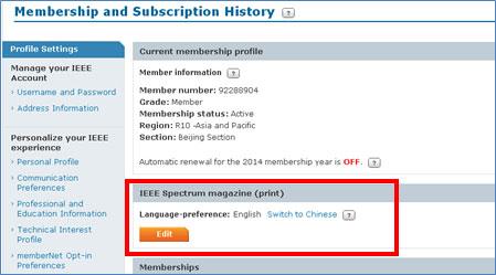 IEEE Spectrum Chinese Version
